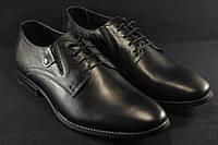 Стильные мужские туфли натуральная кожа. Мида