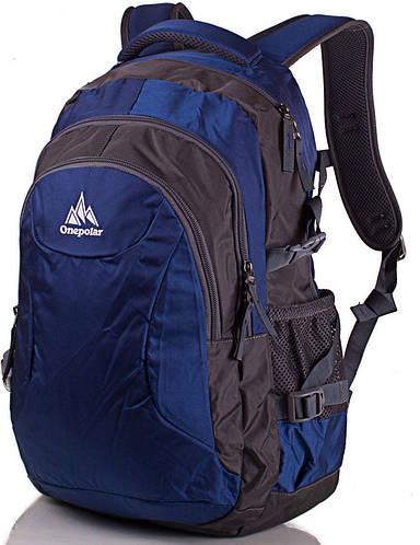 Рюкзак городской на каждый день до 20 л. Onepolar (Ванполар) W1801-navy синий