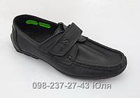 Туфли (мокасины) школьные кожаные FS collection р.32-39 для мальчика