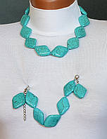 Набор (бусы, браслет и серьги) из бирюзы