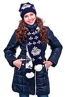 Теплая зимняя куртка для девочки в комплекте с шарфом