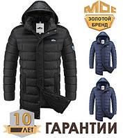 Куртки мужские зимние  длинная черная 52 размер