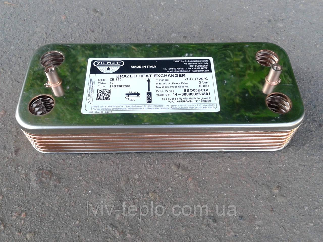 Теплообменник 1200 твк пв325ху теплообменник-под
