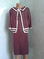 Платье -костюм двойка с болеро..р.54,56.