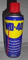ВД-40 wd 40 универсальная проникающая смазка 400мл.