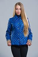 Молодежная стеганная куртка осень-весна (василек), разные цвета