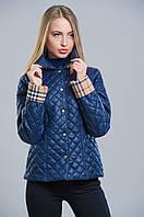 Молодежная стеганная куртка осень-весна (темно-синий), разные цвета