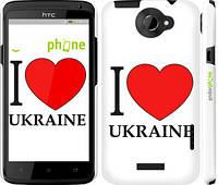 "Чехол на HTC One X+ I love Ukraine v2 ""2865c-69"""