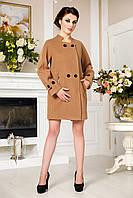 Женское кашемировое пальто свободного кроя (карамель), разные цвета