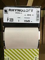 Шлиф-шкурка Indasa Rhynosoft P320 115мм*25м, на поролоне
