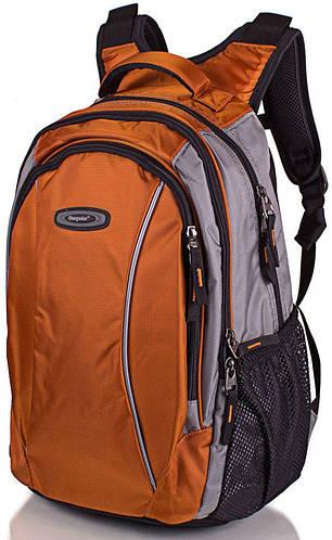 Мужской практичный рюкзак 25 л. Onepolar (Ванполар) W1371-orange оранжевый