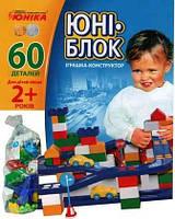 Конструктор Юника Юни-блок 60