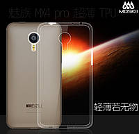 Ультратонкий 0,3 мм чехол для Meizu MX4 Pro прозрачный