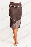Женская юбка Ева Котон коричневого цвета
