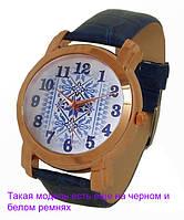 Часы  с символикой Украины, вишиванка, золотистые
