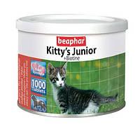 Витамины для котят Beaphar Kitty's Junior (Беафар Китти'с Джуниор) 1000 шт