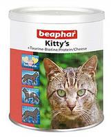 Витамины для кошек Beaphar Kitty's Mix (Беафар Китти'с Микс) 750 шт