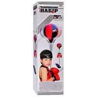 Боксерская груша Чемпионский набор 67х19х10 см (M 1075)