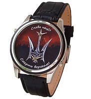 Часы мужские с символикой Украины, герб, Снсв