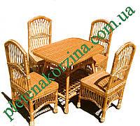 Плетеная мебель из лозы (кресла без подлокотников) Арт.1229