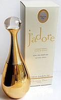 Женская парфюмированная вода Christian Dior Jadore Life is Gold La vie est en Or