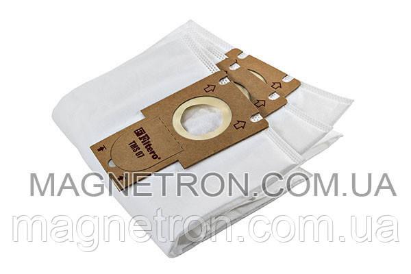 Набор мешков Filtero TMS 07 Extra для пылесоса Thomas, фото 2