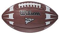 Мяч для американского футбола Wilson NCAA HYPERGRIP ARROW JUNIOR SS14