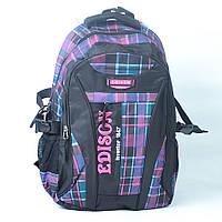 Спортивный фирменный рюкзак EDISON (Код 633)