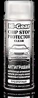 Покрытие на основе каучука и синтетических смол Hi-Gear для защиты нижних панелей кузова от сколов и коррозии