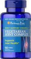 Puritan's Pride - Vegetarian Glucosamine MSM Joint Complex 90 Tablets