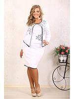 Женский белый юбочный костюм батал