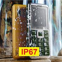 Водонепроницаемый бабушкофон c защитой IP67 GRSED e2208c (Nitom e2208c) - телефон для пожилых