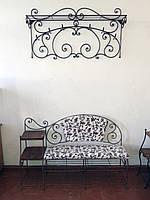 Кованый набор мебели в прихожую  -  04