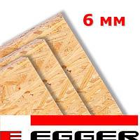 Плита OSB Egger 6х1250х2500