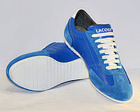 Осенние кроссовки LACOSTE  подростковые