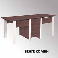 Раскладной стол-книжка-3/комод