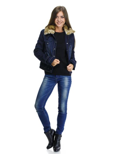 Джинсы женские куртки доставка
