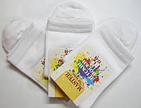 Детские носки демисезонные белые 16(24-26р)