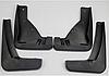 Брызговики  Mitsubishi ASX 2010 -> (полный кт 4-шт), кт.