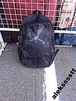 Рюкзак спортивный PUMA ADIDAS NIKE