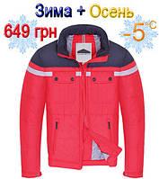 Куртки зимние двухсезонные оптом