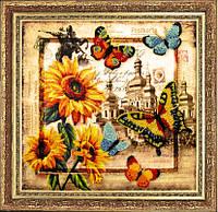 Набор для вышивания бисером Привет из Украины БФ 114