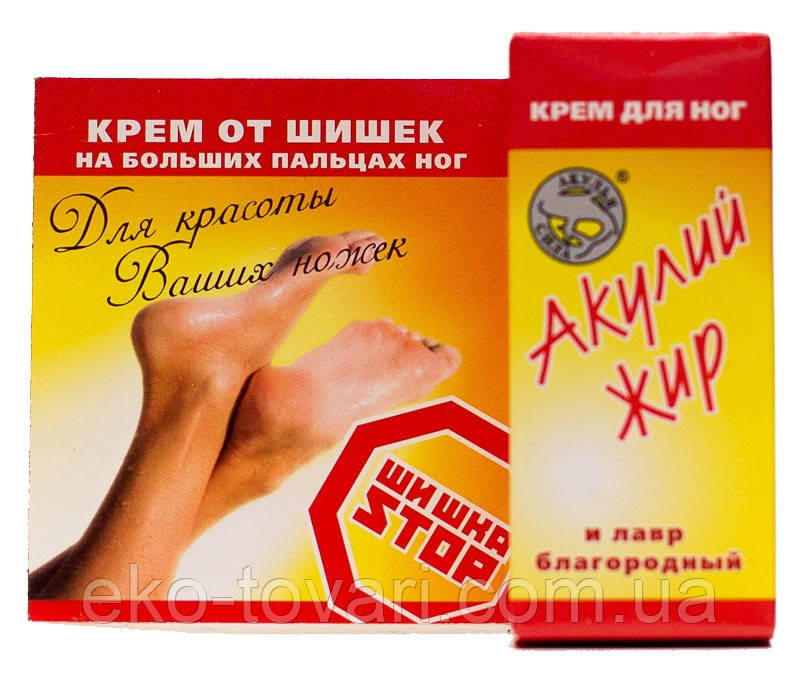 Витапрост форте таблетки цена в украине