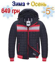 Куртки доступные двухсезонные оптом