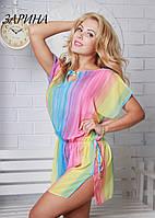 Пляжное платье/туника/парео разные цвета ЗАРИНА Fleur lingerie