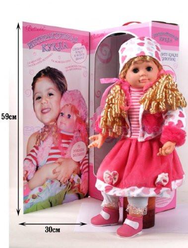 интерактивная кукла белинда инструкция - фото 11