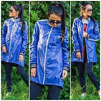 Ветровка Adidas синий