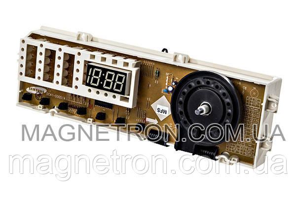 Модуль управления для стиральной машины Samsung MFS-TDR10AB-01, фото 2