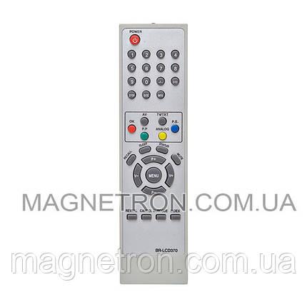 Пульт для телевизора Bravis BR-LCD370, фото 2