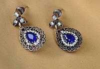 Серьги османские синий камень.